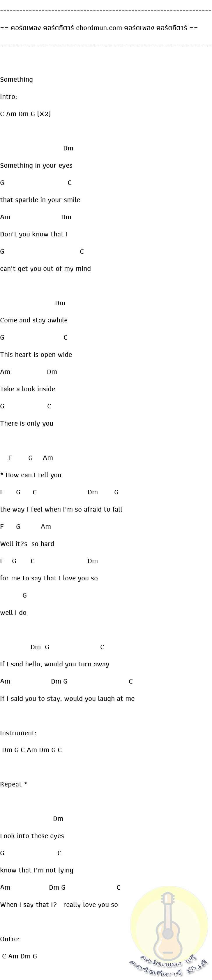 คอร์ดกีต้า ง่ายๆ  เพลง Something