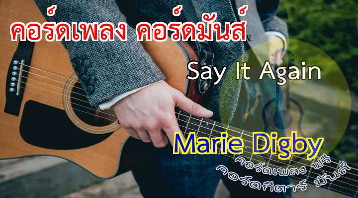 Song : Say It gain rtist : Marie gby      *    (x2)                                 the thing about love                                      * is i never saw it coming                              it kind of crept up                                      * and took me by surprise                                                                     a