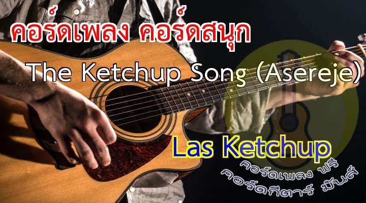 The Ketchup Song  rtist : Las Ketchup  Nanana...nah...yai...na na na...