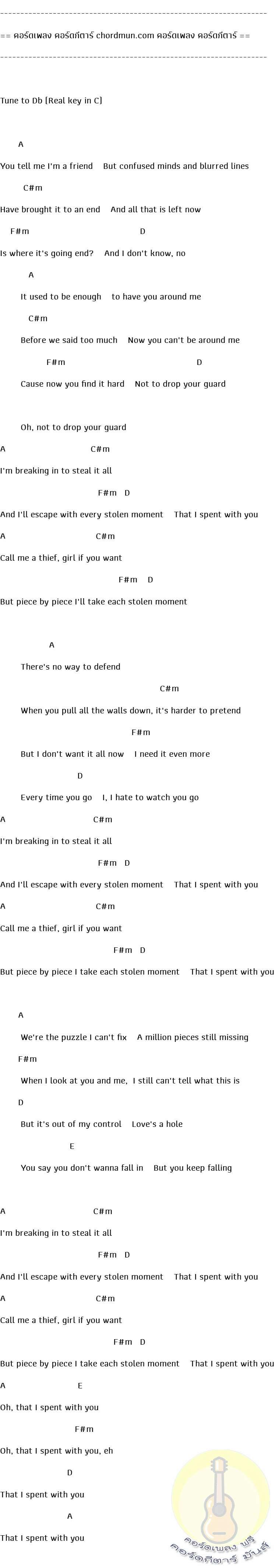 คอร์ดกีตาร์พื้นฐาน  เพลง Stolen Moments