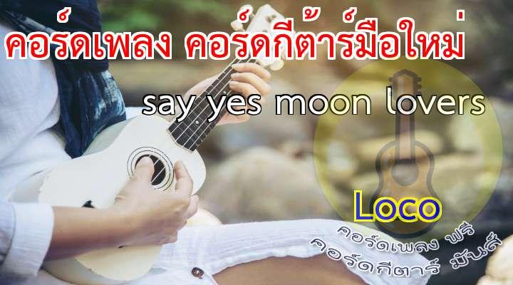 [เนื้อเพลง เพลง say yes moon lovers] :  [horus]  Ni nunape wassjanha  Naega yeogi issjanha  Neoui ipsullo mareul haejwo  Say yes say yes  Nado moreuge neoege gago issnabwa  neun barame nae mam jeonhallae Love is true..