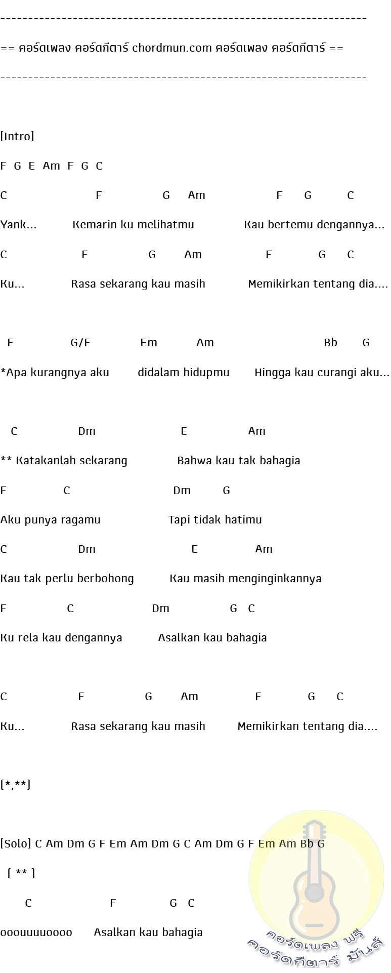 คอร์ดกีต้า ง่ายๆ  เพลง Asal Kau Bahagia